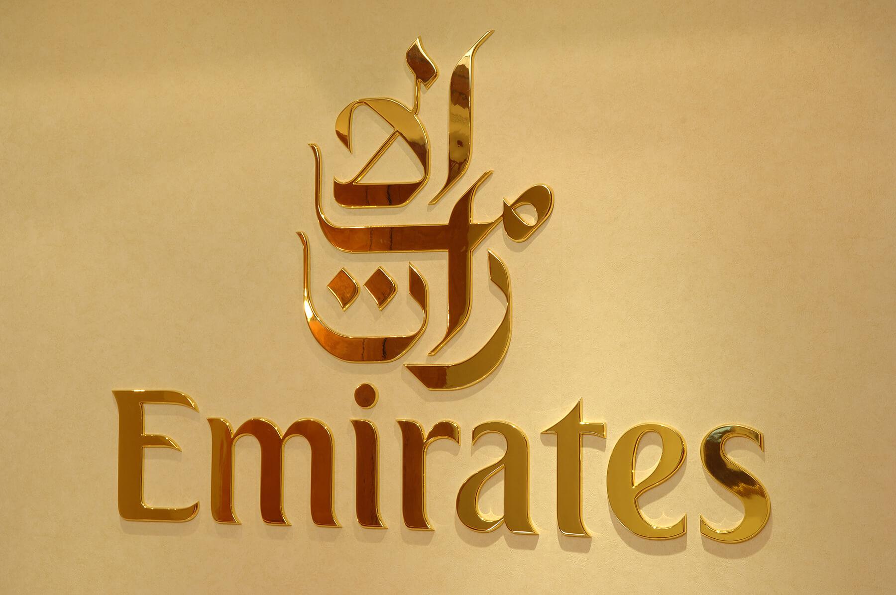emirates munich lounge